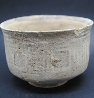 Lovely Ancient Bronze Age Indus Valley Terracotta Bowl 2200 - 1800 Bc photo
