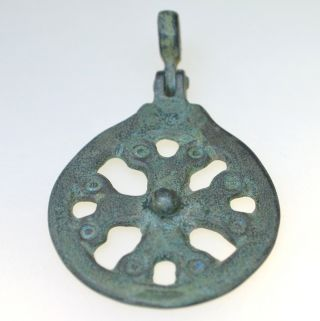 Byzantine Bronze Christian Cross Pendant photo