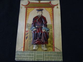 Antique Mongolia Mongolian Buddhist Embossed Portrait Of 8th Bogd Khan On Metal photo