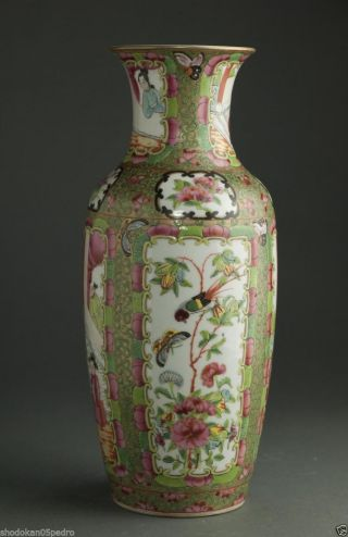 Chinese Qing Dynasty Porcelain Vase photo