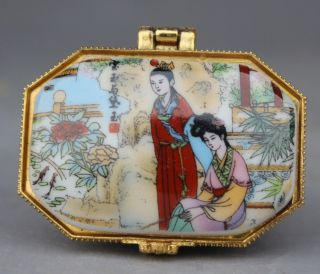 Chinese White Porcelain Baoyu Lin Daiyu Seat Flowers Jewellery Casket Box photo