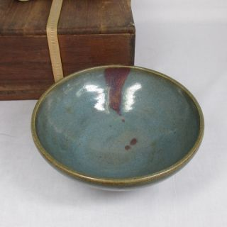 B293: Chinese Pottery Bowl Of Traditional Kinyo With Cinnabar Shinsha W/box. photo