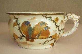 Asian Hand - Painted Chamber Pot photo