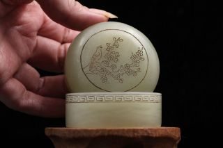 Natural Old Hetian Jade Hand - Carved Flowers & Birds Decoration Box photo