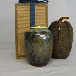 B244: Japanese Old Seto Pottery Ware Tea Caddy With Good Lid,  Shifuku And Box photo