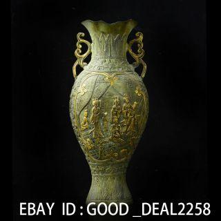 Chinese Bronze Hand - Carved Binaural Vase W Ming Generation Xuande Mark photo