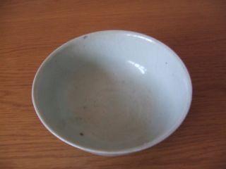 China.  18th Century A Celedon Glazed Pottery Bowl. photo
