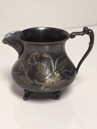 Silverplate Creamer Dish Cup