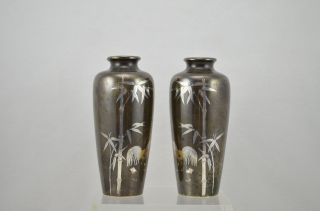 Signed Antique Japanese Mixed Metal Vases W/gold,  Silver & Copper Inlay photo