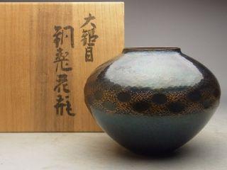 Vintage Japan Gyokusendo Copper Hand Hammered Flower Vase,  Box photo