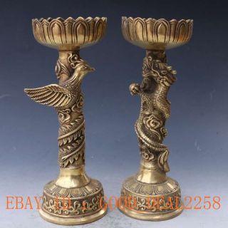 A Chinese Brass Candle Stick Dragon & Phoenix W Ming Dynasty Mark photo