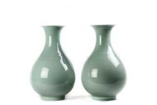 Pair Celadon Green Bladder Shaped Vases Tall 18.  5