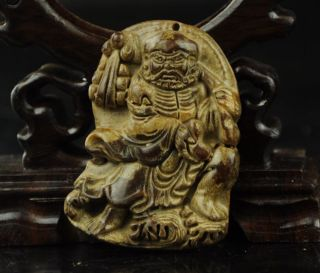 Chiese Natural Jade Hand Carved Pendant The Characters M9 photo