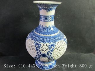 Antique Hollow Out Two Cow Elder Brother ' S Blue And White Porcelain Vase Ny photo