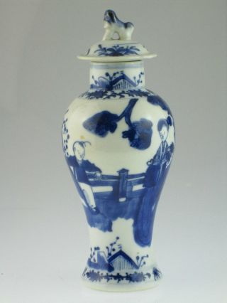 Antique Chinese 19th Century Porcelain Baluster Vase photo