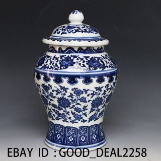 Chinese Blue And White Hand - Painted Porcelain Pot photo