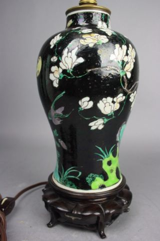 19th C.  Chinese Famille - Rose Black Ground Vase photo