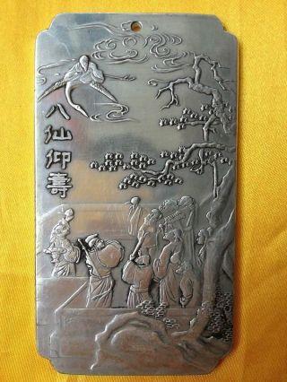 Old Chinese Tibet Silver Bullion Thanka Amulet photo