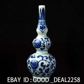 Chinese Blue And White Hand - Painted Porcelain Vase Gourd Shape photo