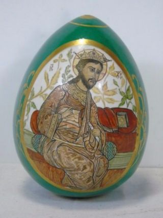 Antique 19th Century Russian Imperial Porcelain Easter Egg With Icon Painting photo