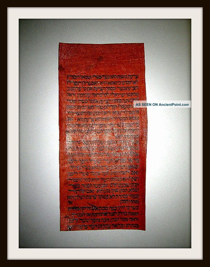 Hebrew Manuscript,  Deer Skin (red - Deer),  Old Hebrew Family - Tree,  Around 1300 Middle Eastern photo