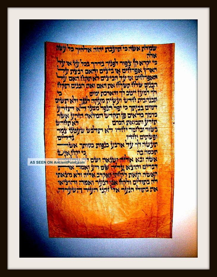 Thora - Manuscript,  Deer - Skin,  Ben Esra Synagogue,  Master Fathers,  Anno 1500 - Rar Middle Eastern photo