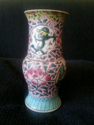 17th Century Famille Rose Vase photo