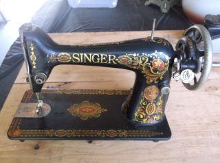 Vintage Singer Sewing Machine photo