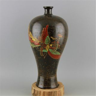 Chinese Porcelain Ding Kiln Black Glaze The Lettering Phoenix Plum Bottle photo