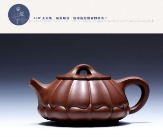 Pure Yixing Dark - Red Enameled Pottery Teapot Upper Grade Zs20145 photo