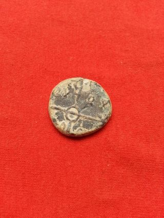 Ancient Byzantine Lead Seal With Inscriptions Very Rare photo