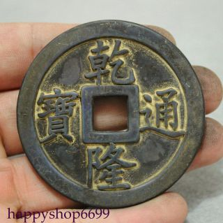 Folk China Bronze Dynasty Palace Carved Qian Long Tong Bao Money Copper Coin Bi photo