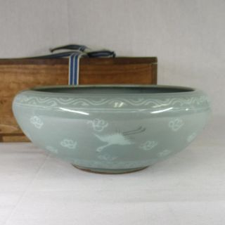 B923: Korean Goryeo Dynasty Style Blue Porcelain Bowl With Inlay Work And Box photo