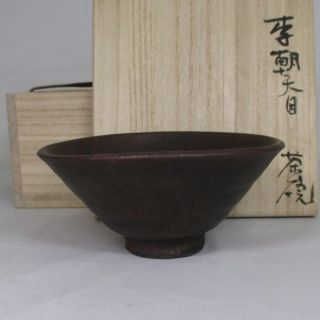 D192: Korean Rhee - Dynasty Style Pottery Tea Bowl Of Popular Tanmoku Form. photo