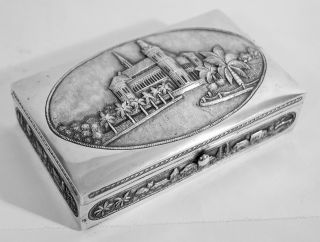 A Rare Early 20th C Indian/pakistani Colonial 950 Silver Box,  Soosania,  Karachi photo
