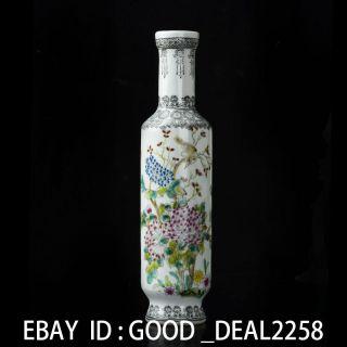 Chinese Famille Rose Porcelain Hand - Painted Chrysanthemum & Bird Vase photo