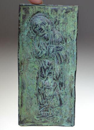 Byzantine Bronze Christian Icon photo
