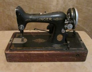 Vintage Singer 99 - 13 Industrial Sewing Machine Knee Controller Bentwood Case 99k photo