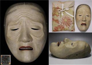 Japanese Old Uba (an Elderly Woman) Noh Mask Hand Made / Kagura Kyogen photo