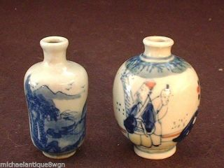 Antique Miniature Chinese Porcelain Blue & White Vases Signed photo