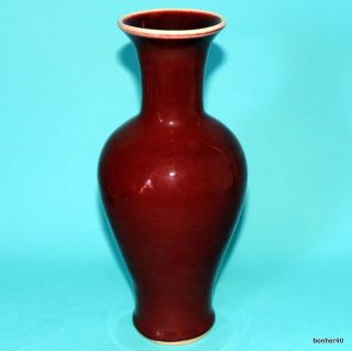 1850 - 1899 Antique 19thc Imperial Guangxu Chinese Porcelain Sang The Boeuf Vase photo