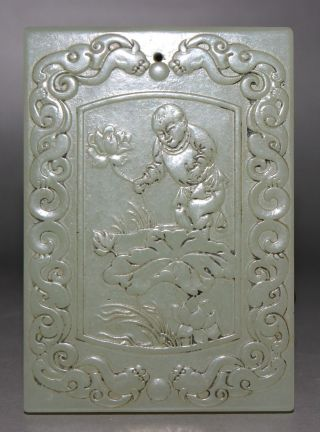 Ancient Chinese Hetian Jade Carved 和田玉 Jade Pendant photo