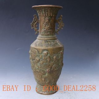 Chinese Brass Hand - Carved Guanyin Songzi Binaural Vase W Ming Dynasty Mark photo