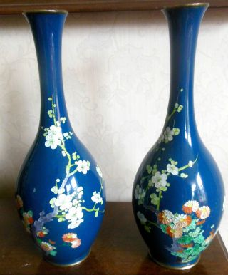 Vintage Japanese Silver Based Cloisonne Vases photo
