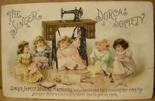 Parkersburg,  Wv.  Singer Sewing Machine Trade Card.  C1890.  T.  J.  Gibson,  Agt.  Nor photo