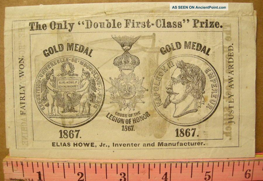 Parkersburg,  Wv.  Howe Sewing Machines.  Advertising Brochure.  C.  1867.  Rare Nor Sewing Machines photo