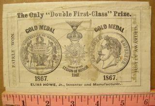 Parkersburg,  Wv.  Howe Sewing Machines.  Advertising Brochure.  C.  1867.  Rare Nor photo