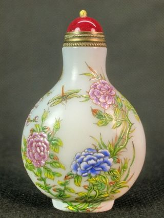 China Old Collectible Handwork Bone Carving Children Playing Flower Snuff Bottle