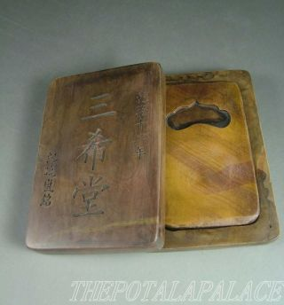 Old Chinese Cheng Ni Inkstone Box Also Made Of Cheng Ni photo