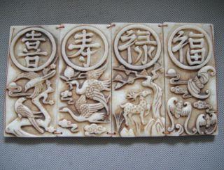 Ancient Chinese Jade Hand - Carved Auspicious Jade Statue 福、禄、寿、喜 photo